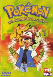 Pok mon les champions de johto vol 1 pocketmonsters net - Pokemon for john gba lite ...