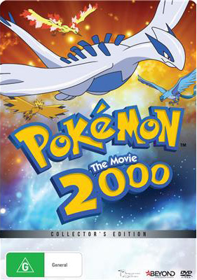 Pokemon The Movie 2000 Collector S Edition Pocketmonsters Net