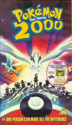 Pokemon The Movie 2000 Pocketmonsters Net
