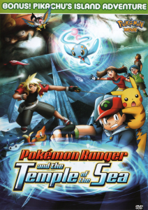 Pokemon Movie Pokemon Ranger And The Temple Of The Sea