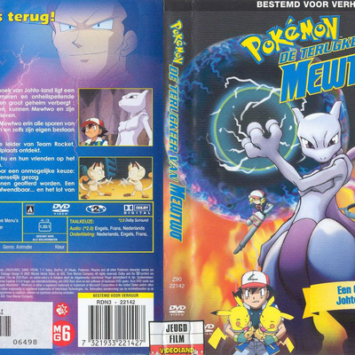 Pokemon Mewtwo Returns DVDRip - mastertunes Pokemon Mewtwo Returns Dvd