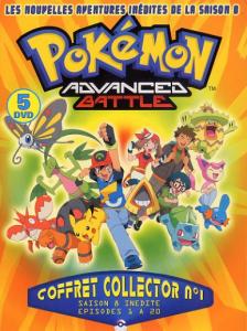 Pokemon Advanced Battle Images