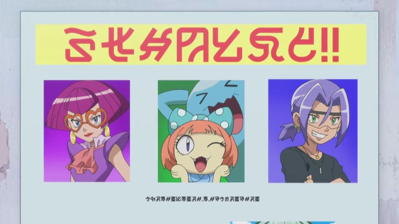 Anime Language  PocketmonstersNet