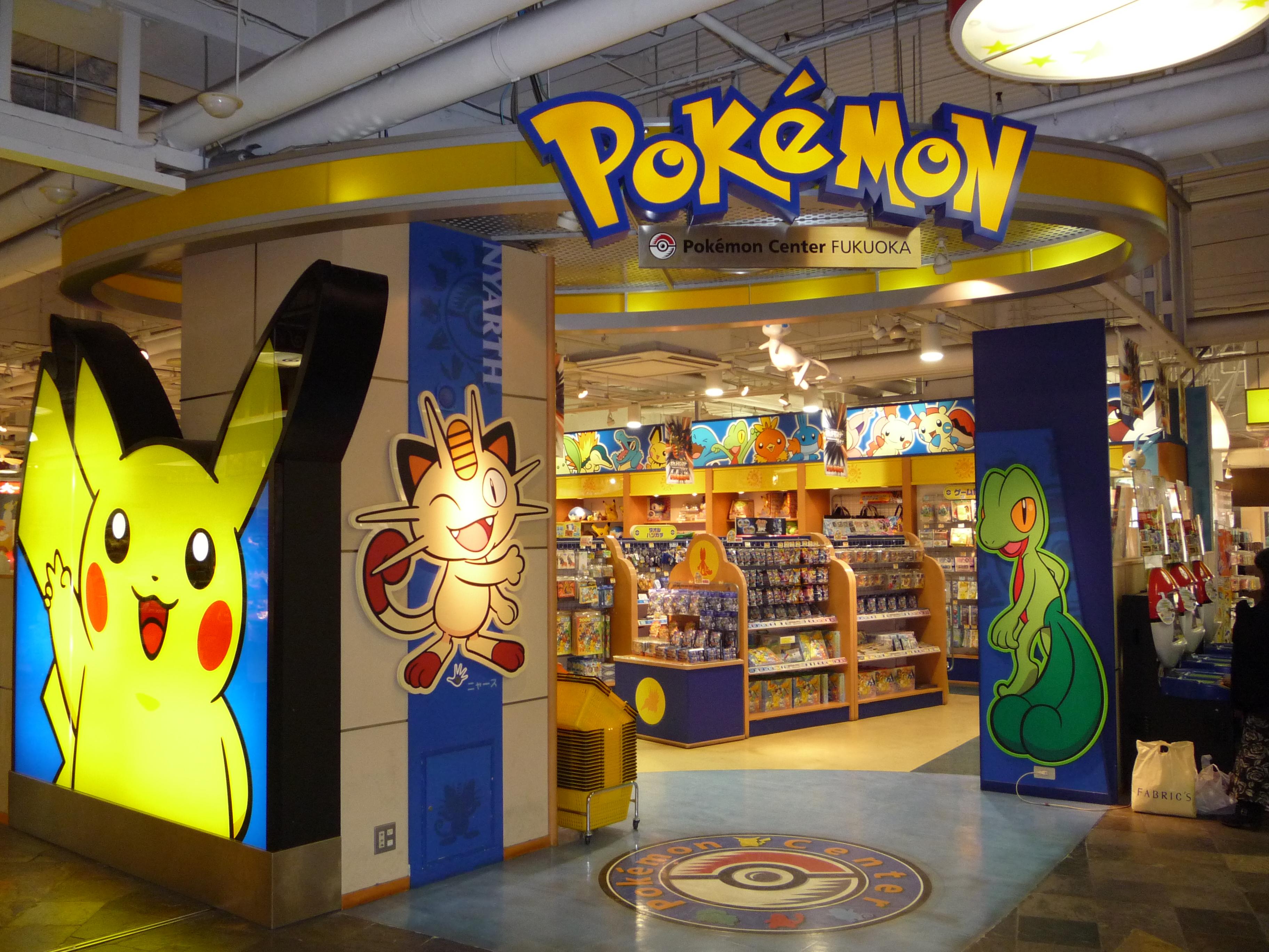 Pokemon Center La Mejor Tienda Del Mundo