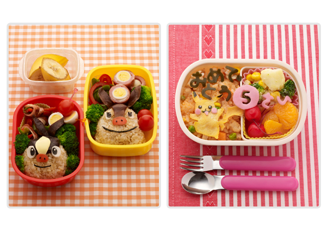Yummy Cute Nutritionally Balanced Make Nutritional Recipes