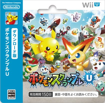Pokemon Scramble U Updates Pocketmonsters Net