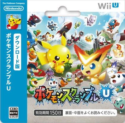 Pokemon Scramble U Updates Pocketmonsters Net