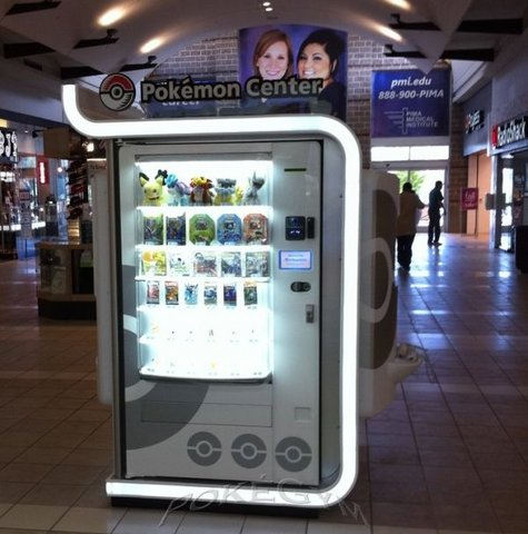 Pokemon Center Vending Machine - Pocketmonsters Net