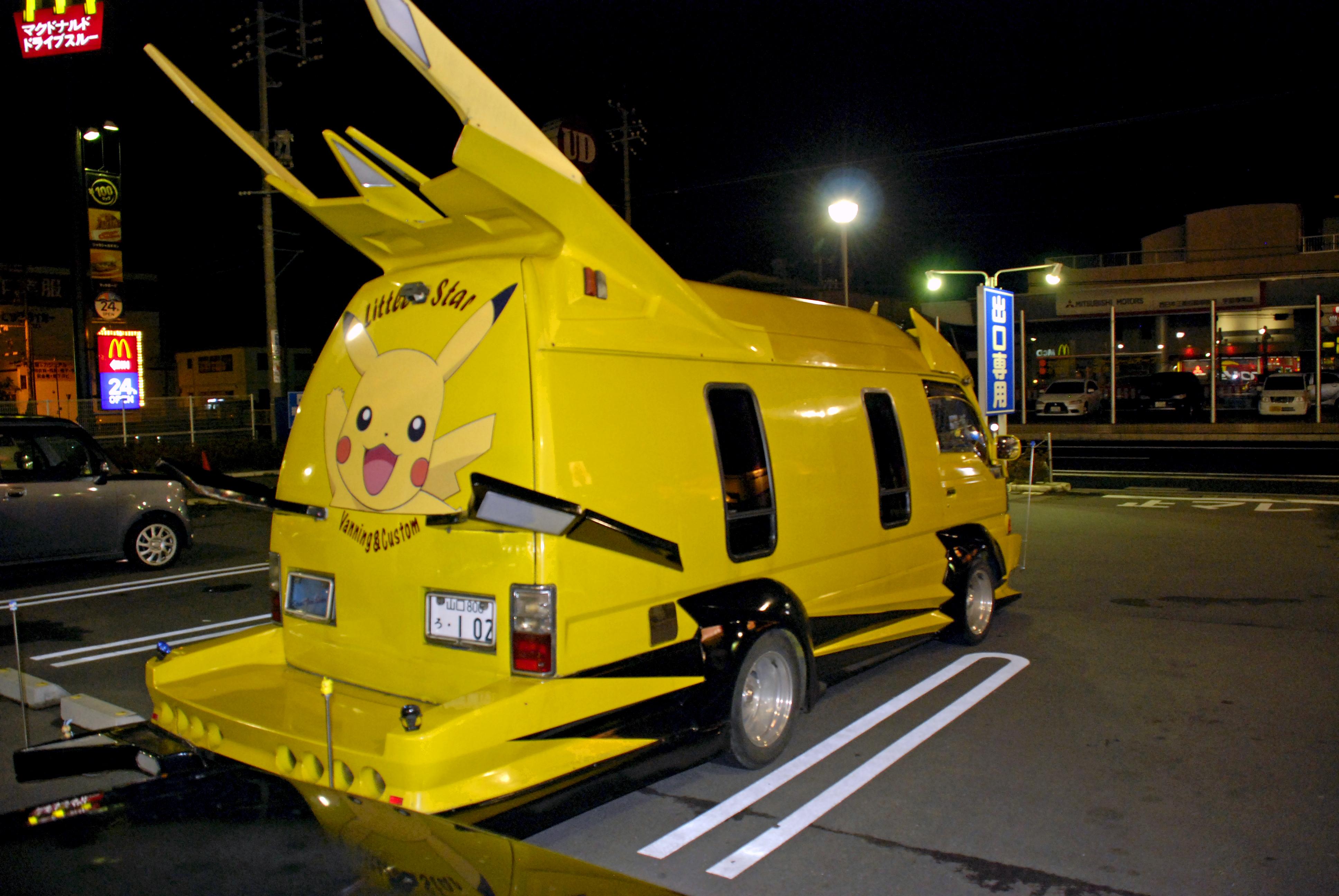 Pokemon Car Pocketmonsters Net