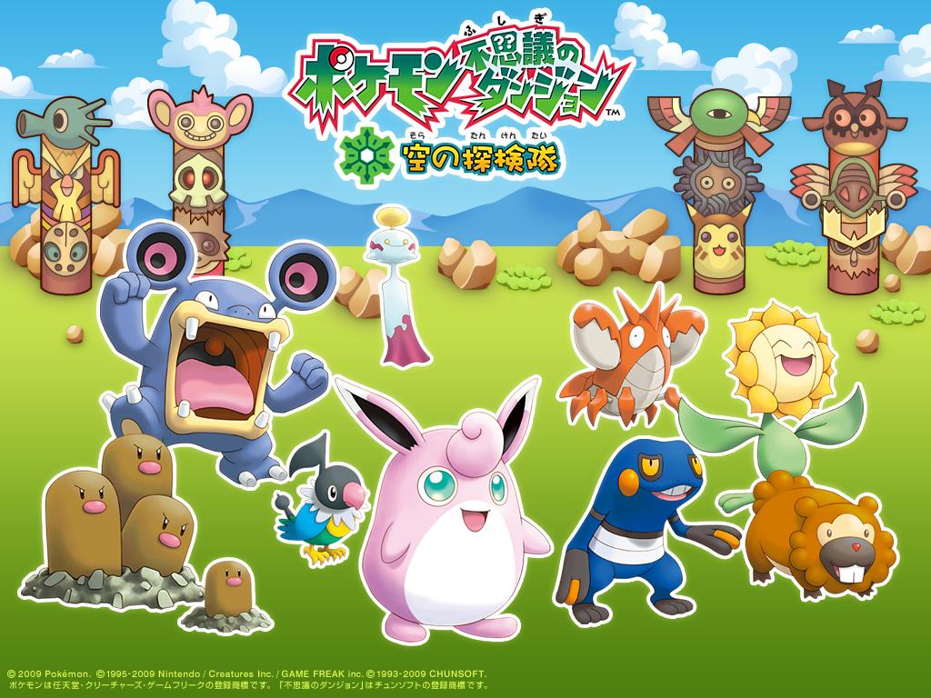 pokémon mystery dungeon explorers of sky