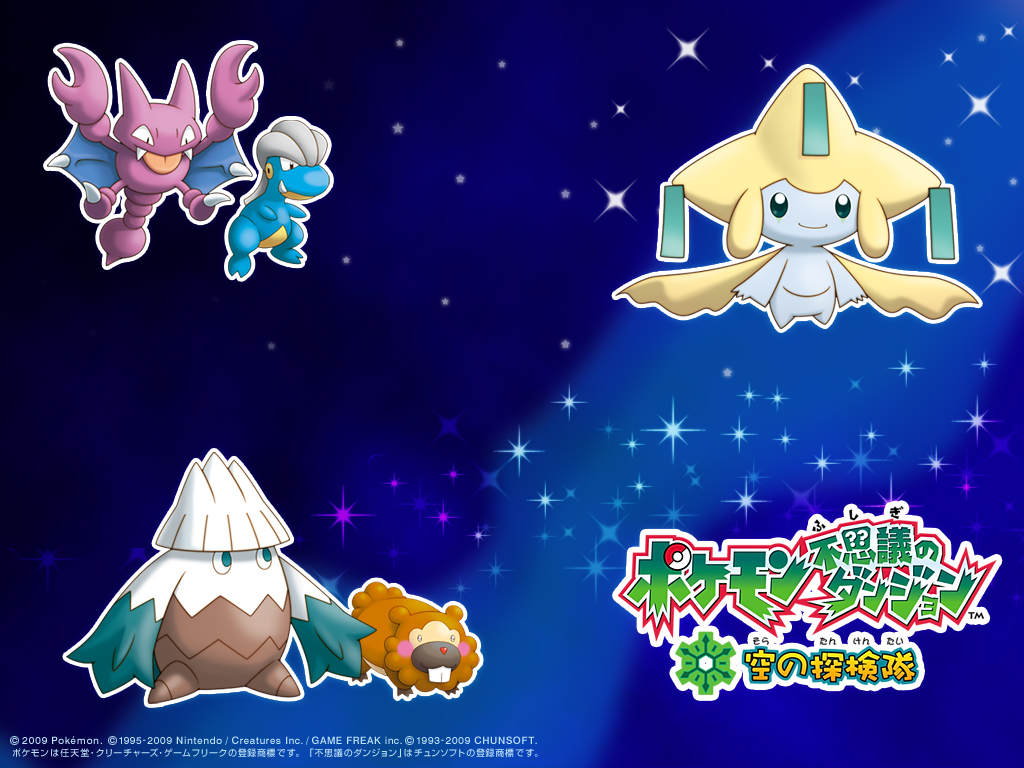 Pokemon Mystery Dungeon Explorers Of Sky 2 Pocketmonsters Net
