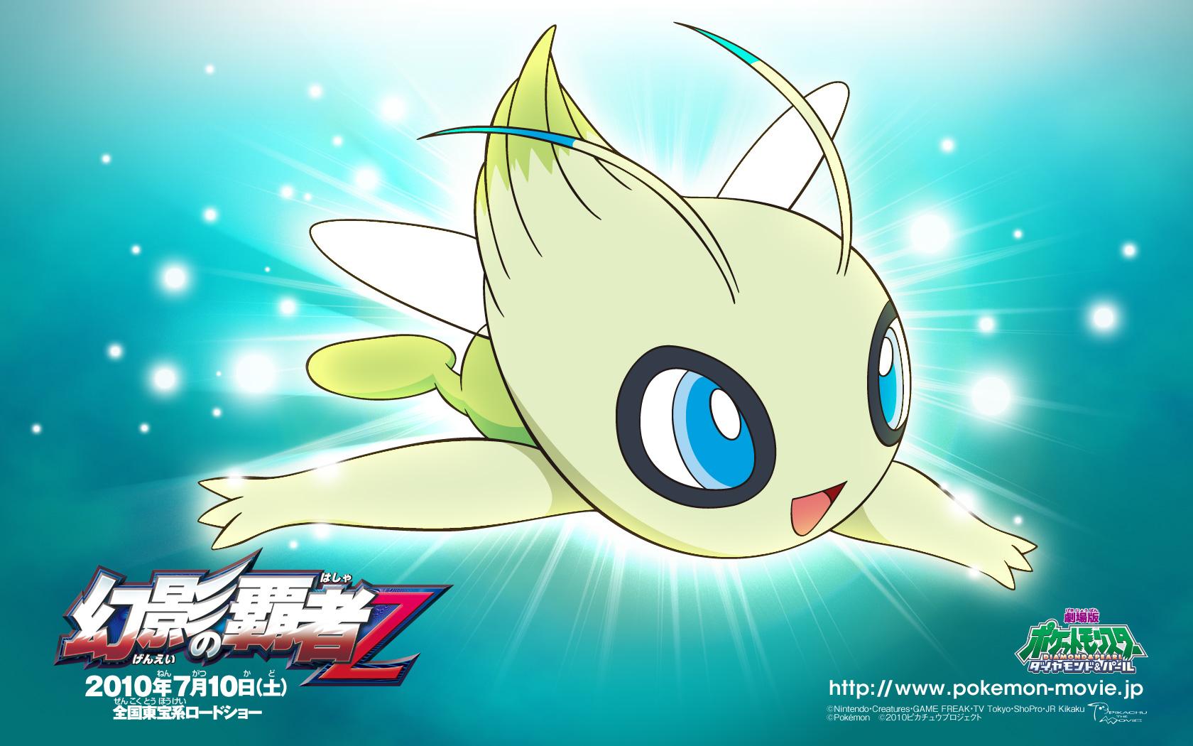 Pokemon DS - New 12605671510023