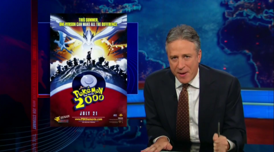 an introduction to the daily show with jon stewart On jon's last episode of the daily show, he revisits the best f#@king news team ever, gets a send-off from his top political targets and says goodbye after 16 years as host.