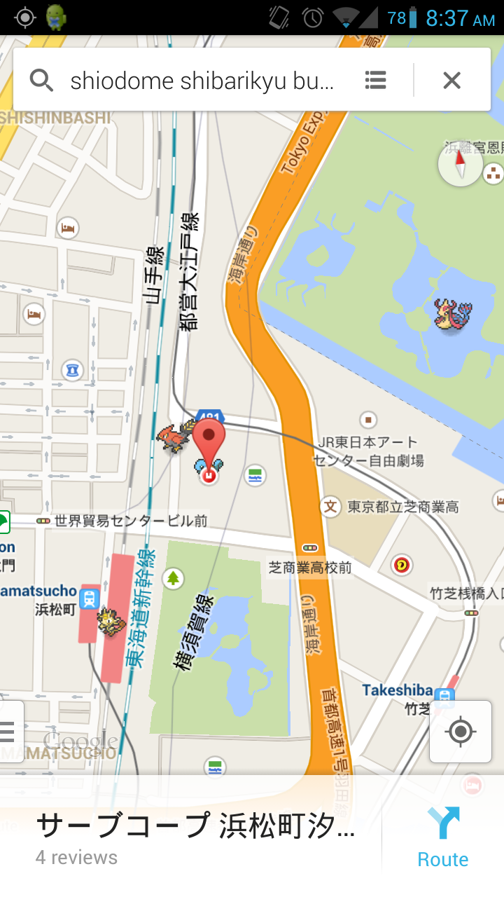 Google Maps Pokemon Challenge Pocketmonsters Net