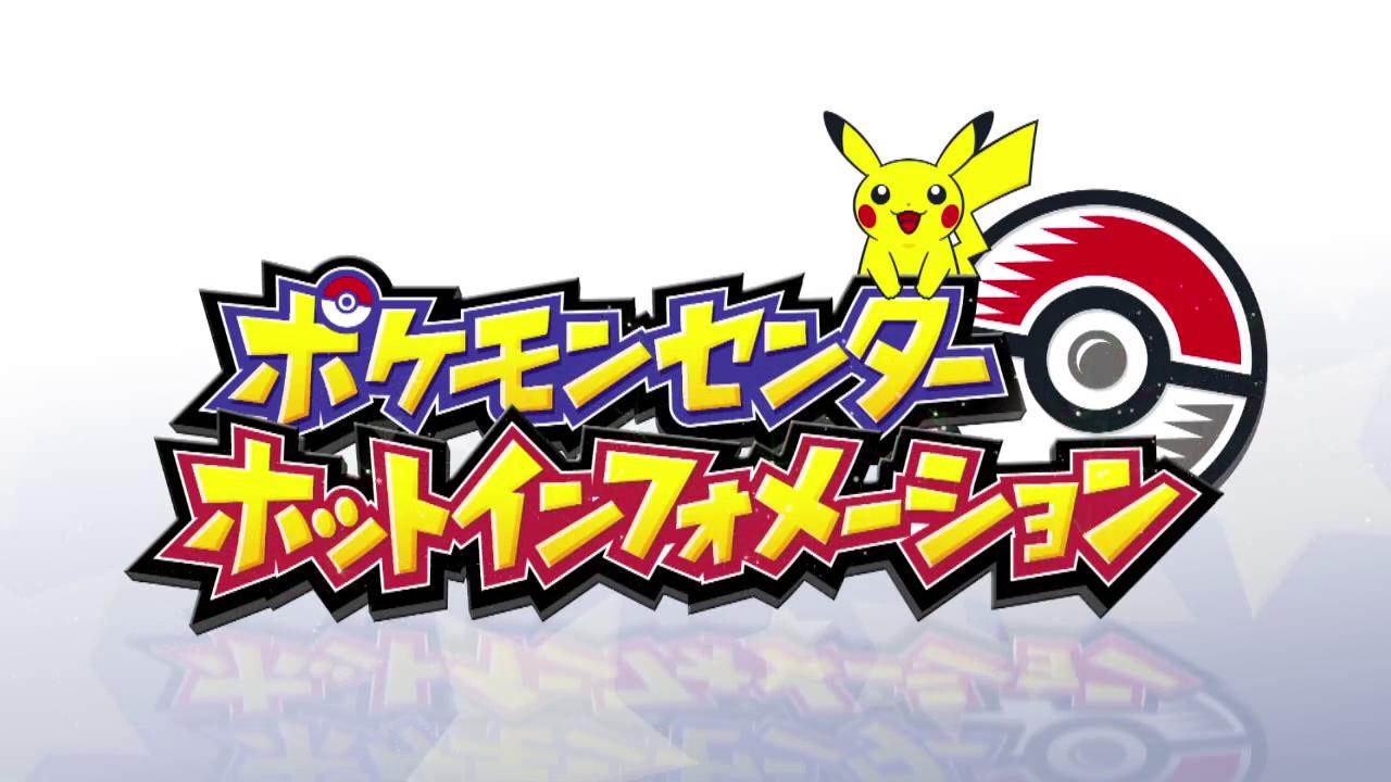 Pokemon YouTube Channel Art