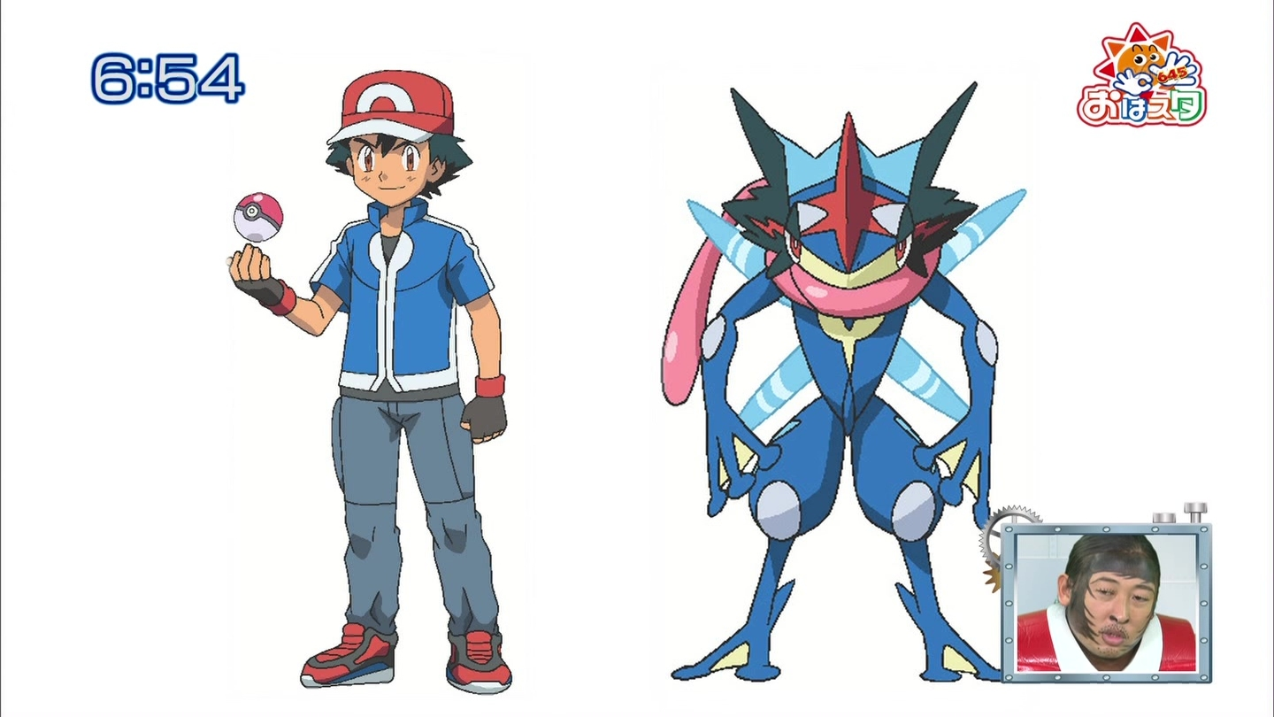 Viewing Character Pictures for Ash's Greninja - Pocketmonsters.Net