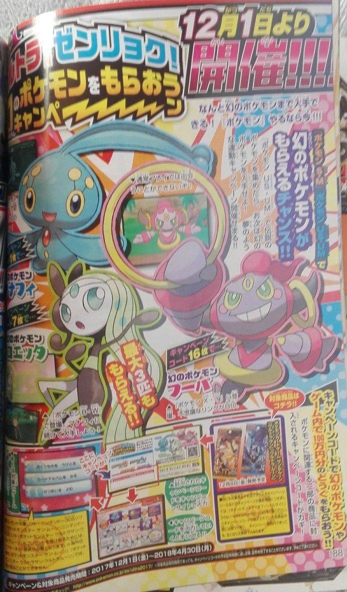 Cleffa MELO #173 Sealed PROMO POKEMON JAPANESE CACHEE Scellé