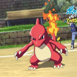rencontre rival pokemon cristal
