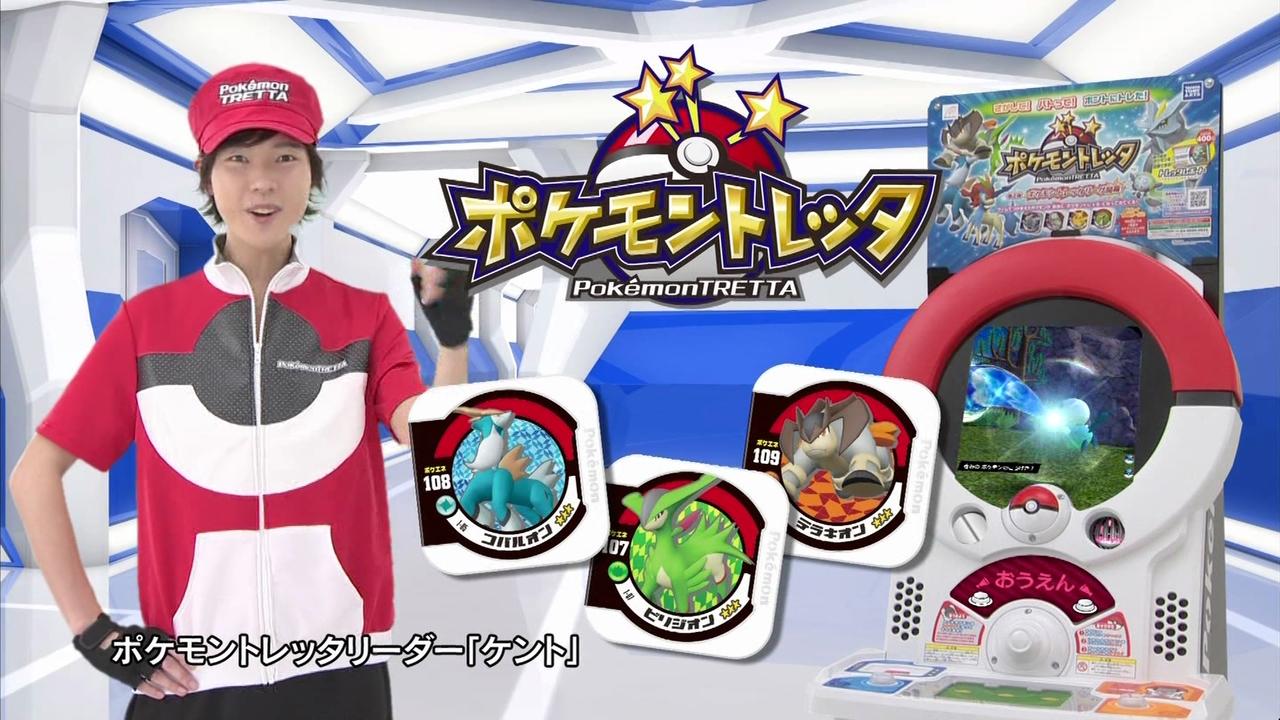 Descargar Juegos De Pokemon Para Nintendo Ds Gratis