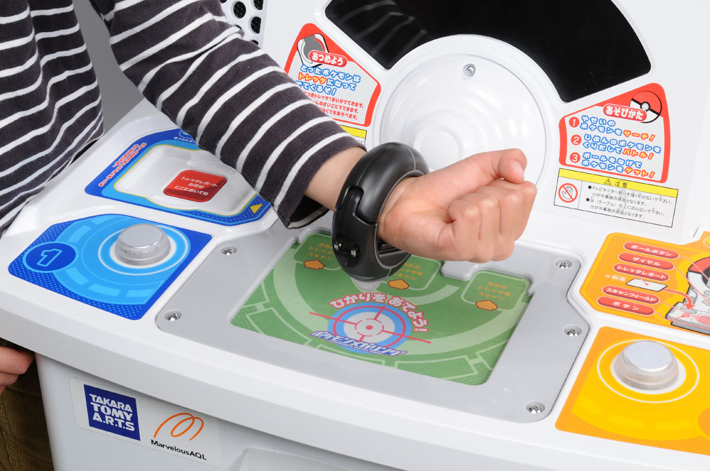 Pokmon Mega Ring Pocketmonsters