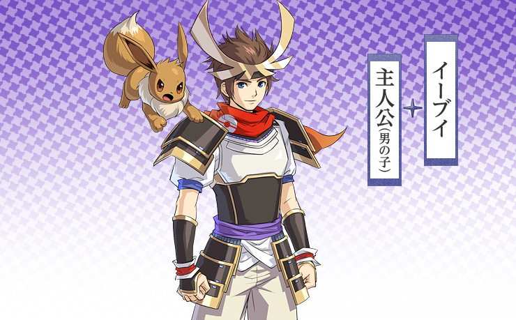 Oichi Pokemon Conquest
