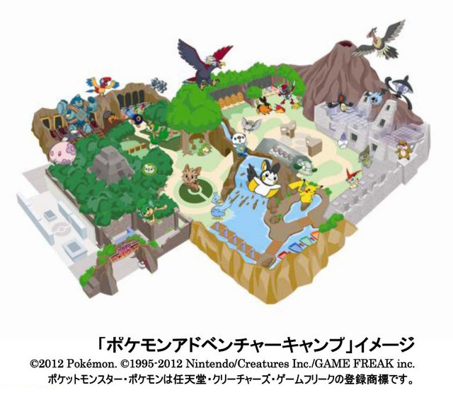 description the pokmon adventure camp for 2012 took place at nagashima spa land on july 21st