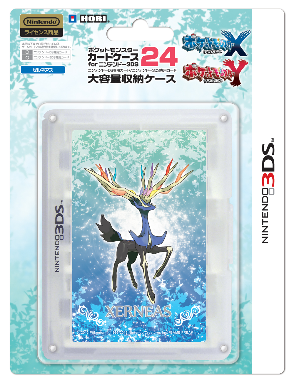 TPU Cover for New 3DS LL (Eievui Party