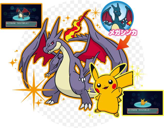 Pokemon X And Y Mega Charizard Card