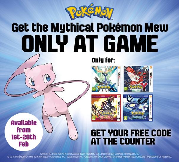 Pokemon xy mew event  Pokemon Y 2019 Mystery Gift Codes
