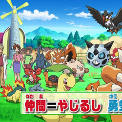 Viewing Character Pictures for Ash's Torkoal - Pocketmonsters Net