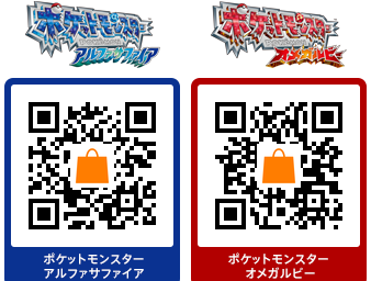 news and information pocketmonsters net
