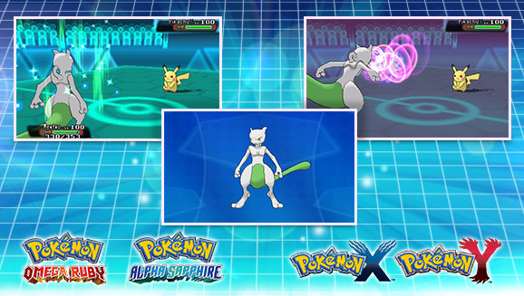 A Special Mewtwo for Play! Pokémon Video Game Participants ...