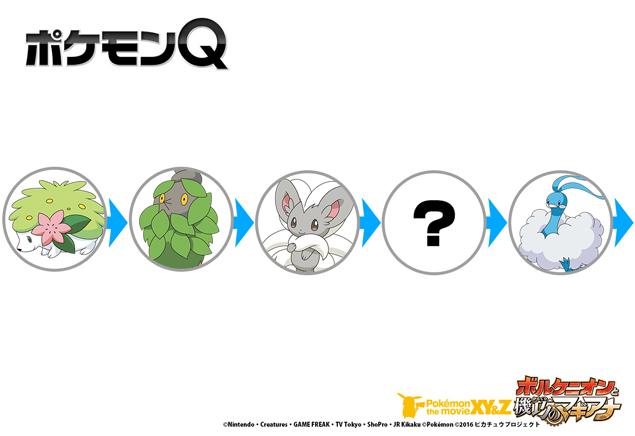 Pokemon Movie Channel: Pokémon Q - Pocketmonsters Net