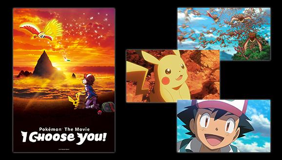 Pokémon The Movie I Choose You Promotions Event Distribution