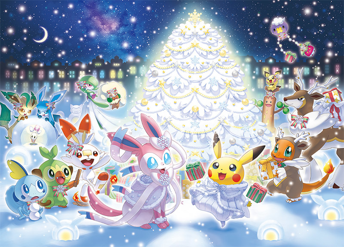 Pokemon Center Jam Packed Get Campaign Pokemon Frosty