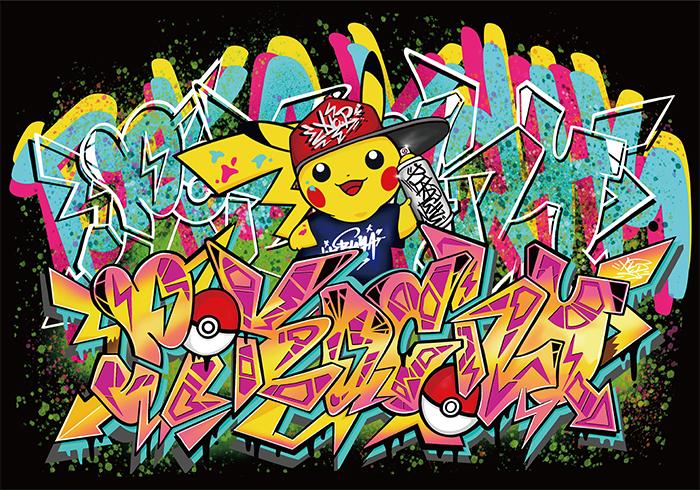 Pokemon Center SHIBUYA Graffiti Art Pikachu Official Store Opening Limited Cap