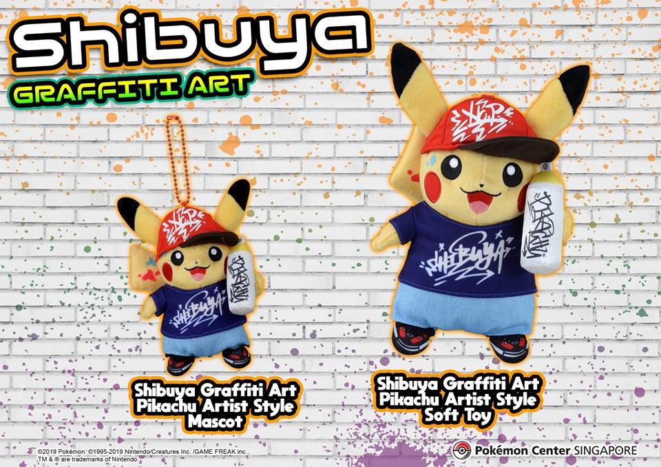 Pokemon pikachu Soft Plush Doll From Japan Center Shibuya limited Graffiti Art