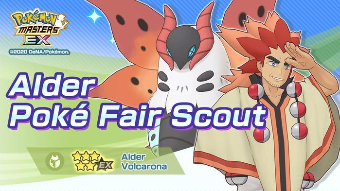 Pokémon Masters Alder Poké Fair Scout 30 Million Downloads Celebration Present Pocketmonsters Net