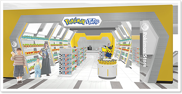 The Narita Airport Pokemon Store Was Announced On Official Website March 20th 2015 It Opened April 29th