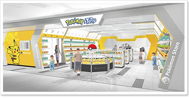 Amu Plaza Oita Pokemon Store