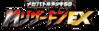 Mega Battle Deck 60 M Lizardon EX (メガバトルデッキ60 MリザードンEX)