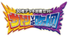 30-Card Battle Deck Set Satoshi VS Rocket Gang (30枚デッキ対戦セット サトシVSロケット団)